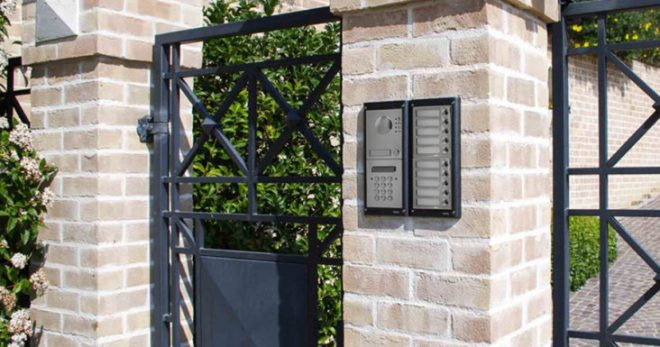 Videx Access control entry panel